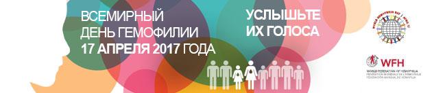 banner-poster-long-ru