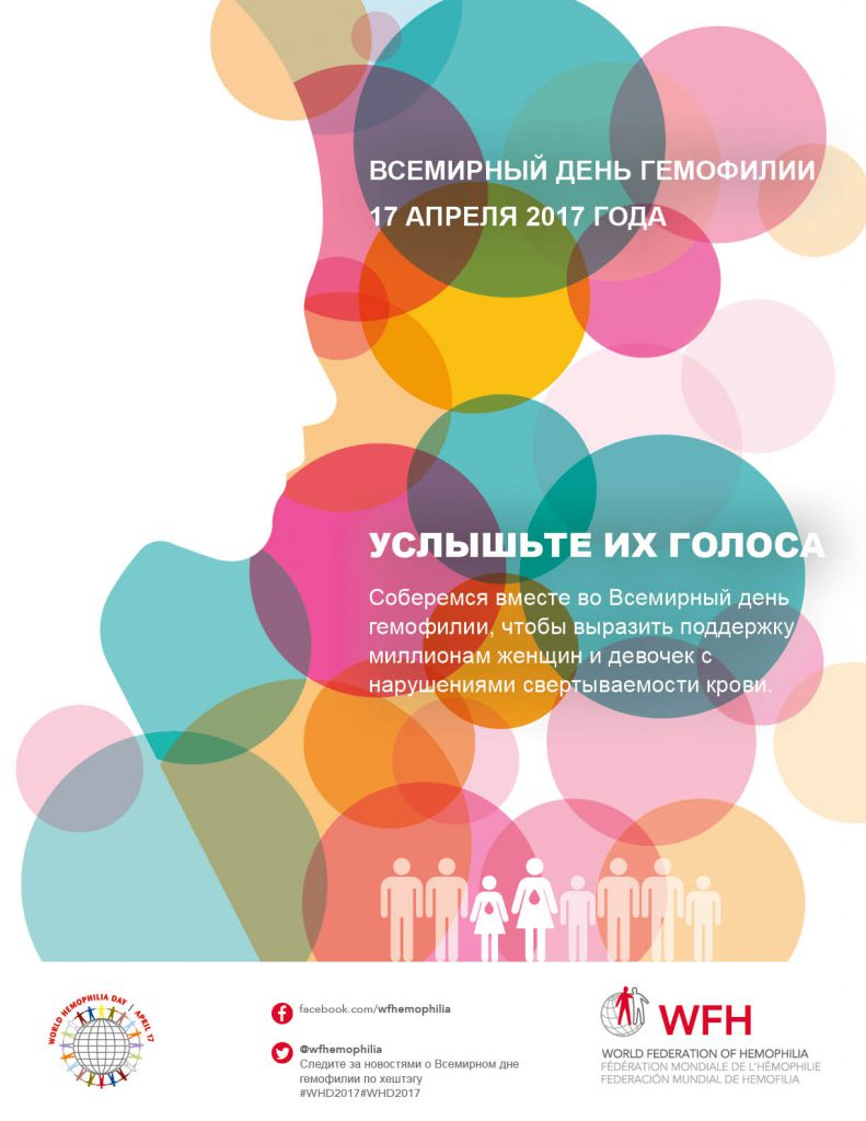 poster-ru